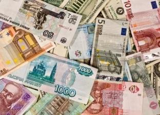أسعار العملات اليوم السبت 21-9-2019 في مصر