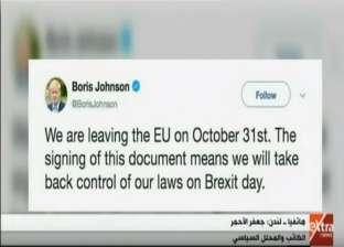 محلل سياسي: خروج بريطانيا من الاتحاد الأوروبي يسبب أزمة اقتصادية