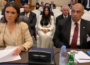سحر نصر: محفظة مصر فى الصندوق تبلغ نحو 5 مليارات دولار ساهمت فى تنفيذ 63 مشروعا