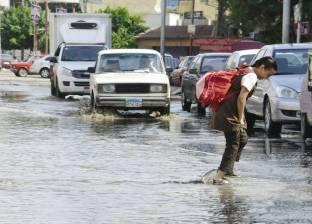 """""""الأرصاد"""": استمرار تساقط الأمطار الرعدية على بعض أنحاء الجمهورية"""