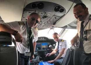 غدا.. الخطوط الجوية البريطانية تستأنف رحلاتها إلى لقاهرة