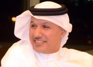 """7 نوفمبر.. """"شركاء أشقاء"""" بالكويت يناقش الاستثمار في منطقة قناة السويس"""