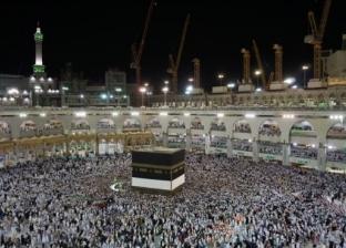 """""""مصر للطيران"""" تغلق باب تلقي طلبات الحج من شركات السياحة اليوم"""