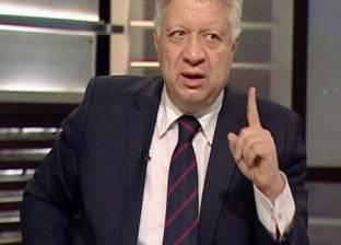 """مرتضى منصور: أرسلت 20 محاميا لـ""""عكاشة"""".. وطليقته ستتنازل عن المحضر"""