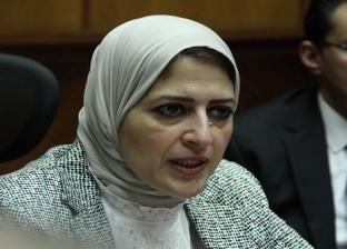 وزيرة الصحة تتوجه لمستشفى الشيخ زايد للاطمئنان على مصابي حادث المنيا