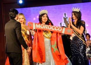 مسابقة ملكة جمال العرب