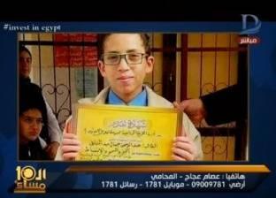 محام: الأستاذ الجامعي الذي قتل ابنه قد يحبس سنة مع وقف التنفيذ