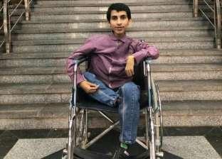 أول معيد من مرضى ضمور العضلات في مصر: الإعاقة ليست في جسدي