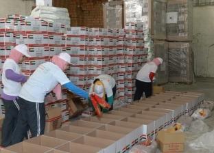 500 كرتونة سلع من الهلال الأحمر الإماراتي والأورمان للمستحقين بالمنيا
