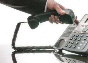 """""""المصرية للاتصالات"""" ترفع سعر اشتراك الهاتف الأرضي200%"""