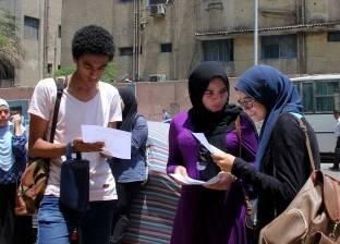 """524 ألف و105 طلاب يؤدون امتحانات مادة """"التربية الوطنية"""""""