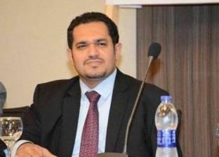 """سفير اليمن ووزير حقوق الإنسان يفتتحان ملتقى """"القوة الناعمة"""" 12 يناير"""