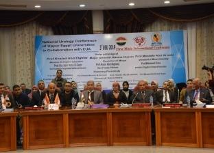 محافظ المنيا يشهد فعاليات المؤتمر السنوي الثالث لجامعات الصعيد