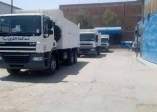 محافظ القليوبية: استلام 4 سيارات نقل قلاب جديدة لدعم منظومة النظافة