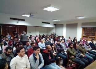 """""""أرابيسك"""".. نشاط طلابي لجامعة عين شمس في ضيافة الأعلى للثقافة"""