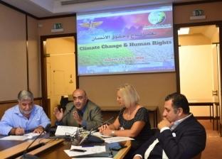 """""""الدولي للسلام والتنمية"""": التغير المناخي يهدد الحق في الحياة"""