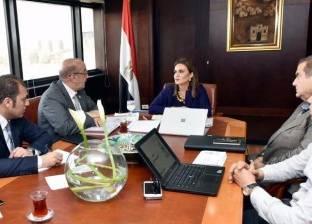 """""""تحيا مصر"""": بدء عمل شركة مصر لدعم الصناعات الصغيرة والمتوسطة"""