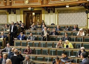 """""""محلية النواب"""" توصي الحكومة باعتبار الوادي الجديد محافظة حدودية"""