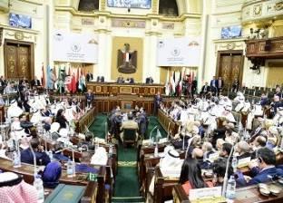 النائب عماد حمودة لقطر بعد تحالفها مع إيران amp quot سينقلب السحر على الساحر amp quot