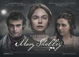 """هيفاء المنصور تنشر أفيش """"Mary Shelley"""" في المملكة المتحدة"""