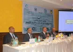 مدينة الغردقة تستضيف المؤتمر الدولي الثاني لتحلية المياه