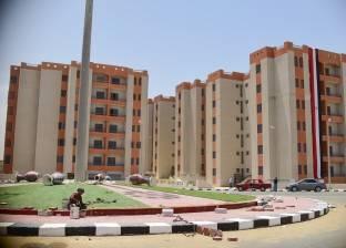 «الإسكان»: إنجازات بتكليف رئاسى.. وإخفاقات فى المناطق النائية