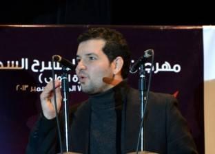 """أحمد رجب: افتتاح """"المعجنة"""" ثاني أيام العيد على المسرح القومي"""