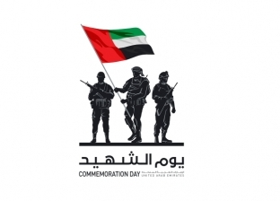 لكل بلد حكاية.. «يوم الشهيد» في 6 دول عربية: العراق غيره بعد الاحتلال