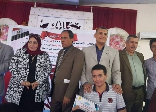 """""""معلمي أسيوط"""" تكرم المحالين للمعاش وأوائل الثانوية من أبناء المعلمين"""