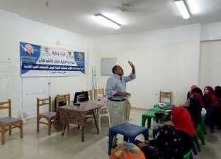 بالصور| دورة تدريبية لإعداد الكوادر النسائية للمحليات في جنوب سيناء