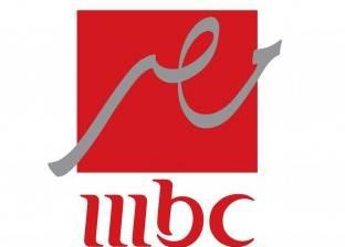 أفلام عربية وأجنبية وهندية ضمن خريطة MBC مصر في العيد