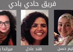 """""""حادي بادي"""".. مشروعات تهتم بالقراءة في الوطن العربي"""