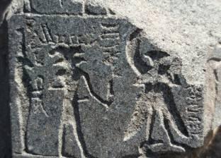 الكشف عن بقايا من الجزء السفلي لتمثال الملك بسماتيك الأول