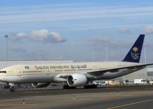 السعودية تلغي تراخيص الخطوط الجوية القطرية وتغلق مكاتبها