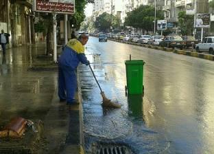 أمطار خفيفة على محافظة الدقهلية.. وتأثر حركة السير على الطرق الرئيسية