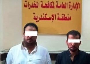 ضبط شخصين للإتجار بـ7500 قرص مخدر غرب الإسكندرية