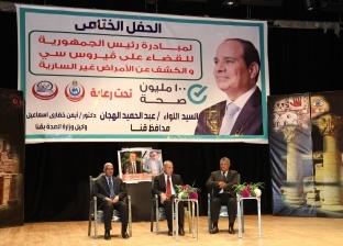 """""""الصحة العالمية"""": مصر تسير بخطوات ثابتة نحو القضاء على فيروس """"سي"""""""