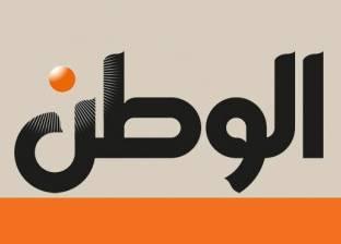 """تأجيل نظر 8 دعاوى ضد مالك جريدة """"الوطن"""" لجلسة أول يونيو"""
