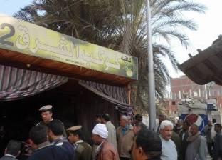 حملة لتنفيذ القرارات الإدارية المخالفة بمدينة رأس البر