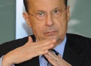 رئيس لبنان: أنا أحد الذين فقدوا غاليا في انفجار مرفأ بيروت