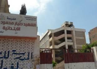 «عمر بن الخطاب والشهيد مبروك».. مدرسة بروحين «عام وتجريبى» منذ 2012