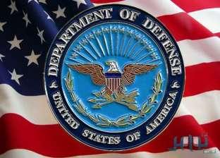 """""""البنتاجون"""": مقتل جندي أمريكي إثر انفجار عبوة ناسفة فى سوريا"""