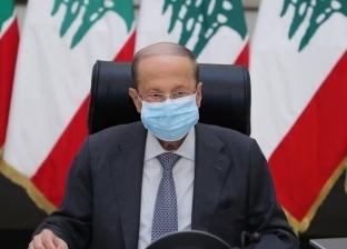 ميشال عون عن تحقيقات انفجار مرفأ بيروت: العدالة المتأخرة ليست بعدالة