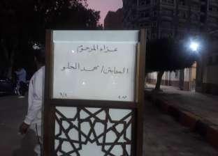 بالأبيض.. ابنة مدرب الأسود محمد الحلو تستقبل العزاء في والدها