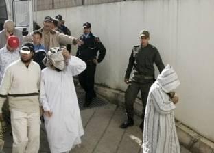 السجن لـ4 أشخاص أدينوا في قضايا إرهاب بالمغرب
