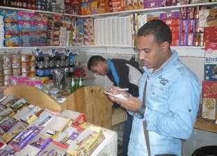 استمرار حملات التفتيش على المحلات التجارية بسفاجا