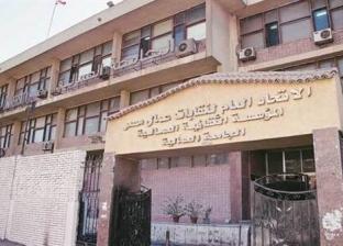 الشرقية.. كليتان ومدينة جامعية ومركز طبى و6 مساجد بـ150 مليون جنيه «لوجه الله»