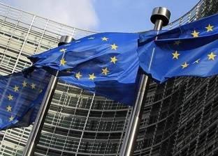 """الاتحاد الاوروبي يتبنى الخطوط العريضة لمفاوضات """"بريكست"""""""