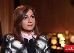 أبرز تصريحات وزيرة الهجرة: لن نفرض ضرائب على المصريين بالخارج