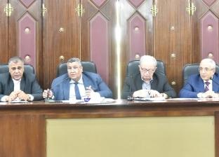 اجتماع عدد من لجان مجلس النواب